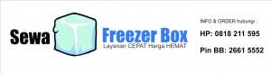 sewa-freezer-box